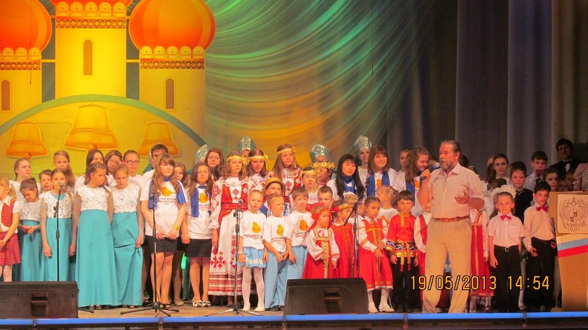 IV областной фестиваль детского и юношеского творчества «Пасхальная капель» 2013 г.