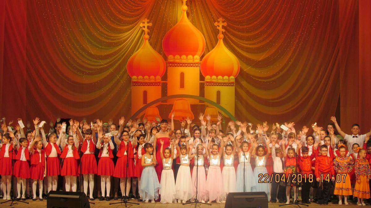 IX областной фестиваль детского и юношеского творчества «Пасхальная капель» 2018 г.